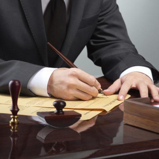 Справка о несудимости, зачем нужна и что содержит