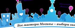 На портале LikeFifa.ru зарегистрированы 1500 мастеров красоты