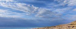 Мертвое море – кладезь целебных свойств