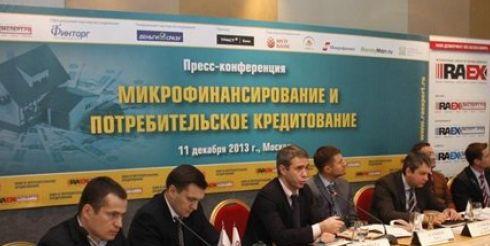 Компания «Мани Мен» приняла участие в пресс-конференции «Микрофинансирование и потребительское кредитование»