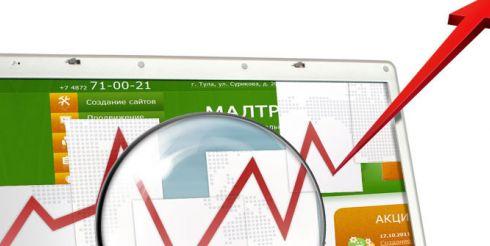 Как грамотно организовать продвижение компании на интернет-рынке?