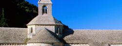 Отдых во Франции в Провансе
