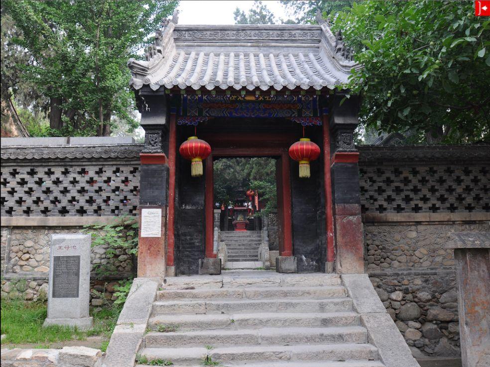 Путешествие на священную восточную гору Тайшань