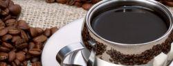 Выбираем кофе в зернах
