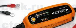 Аккумуляторы и их зарядка