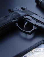 Холодная красота оружия