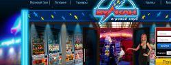 Новый проект от интернет-казино Вулкан