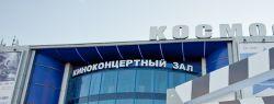 В Москве завершилась Неделя российского кино