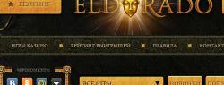 Преимущества игровых автоматов Эльдорадо