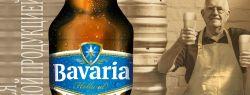 Bavaria Malt: хороший вкус из поколения в поколение
