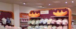 Производители детских товаров  смогут получить субсидии на компенсацию доли затрат по лизинговым платежам