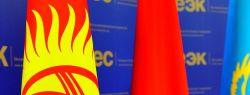Рейтинг евразийской интеграции: ЕАЭС активировал механизм «интеграционной матрешки»