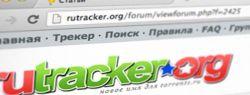 Война с пиратством набирает обороты: заблокирован RuTracker