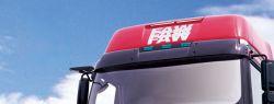 Причины востребованности грузовиков FAW