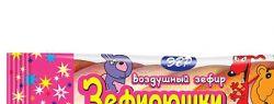 «Сладкая сказка» представляет новинку — сладкую косичку «Зефирюшки» в упаковке 12 г