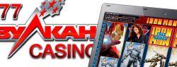 Почему Вулкан лидирует среди интернет-казино?