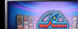 Акции, которые помогли Вулкану стать успешным игровым брендом