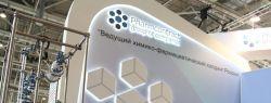 На выставке «Импортозамещение – 2016» Минпромторг России представит коллективную экспозицию российских производителей лекарственных средств и медицинской техники