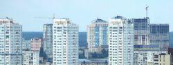 Как россиянину узаконить недвижимость на Украине