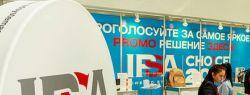 Выставка «IPSA Весна»: креативные идеи в промоиндустрии