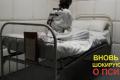Всех заинтересованных приглашают посетить выставку «Психиатрия: прошлое и настоящее» в Москве