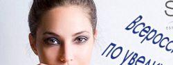 Компания Sebbin запустила предновогоднюю акцию по маммопластике