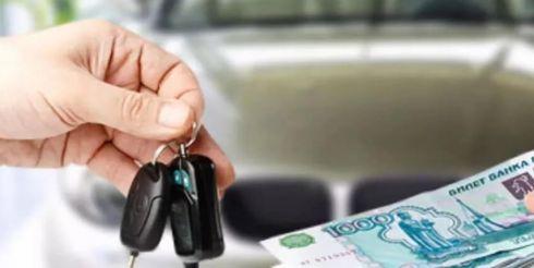 Взять деньги за авто или получить кредит в банке?