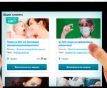 Как найти нужного врача в Интернет?