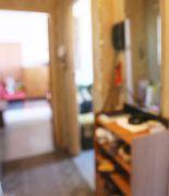 Что учитывать при покупке квартиры?