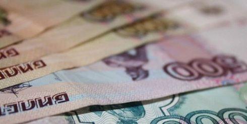 ООО «ПРОМИНСТРАХ» объявило о завершении страховых выплат дольщикам ООО «Золотая горка»