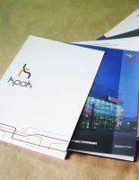 Имидж компании – фирменные папки