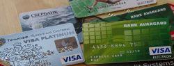 Как выбрать кредитную карту: главные критерии выбора и лучшие предложения банков в 2019 году