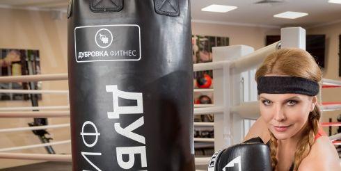 Певица Варвара: «Женский бокс – это красиво!»