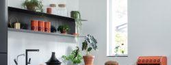Что будет украшать ваш дом? Новости с Ambiente