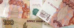 Деньги в долг — как взять микрокредит до зарплаты