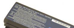 Выбор аккумуляторной батареи для ноутбука Acer