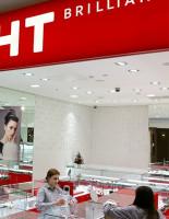 Крупнейший продавец ювелирных изделий: отзывы о работодателях Санлайт