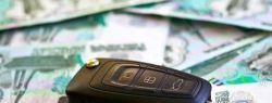 Кредит под залог паспорта транспортного средства (ПТС) — варианты и особенности получения