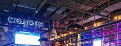 Сеть пивных ресторанов «Сварня»