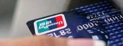 Банк Солидарность начал выпуск кредитных карт UnionPay