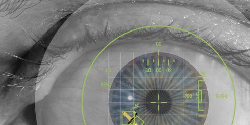 Идентифицировать личность смогут по радужной оболочке глаз