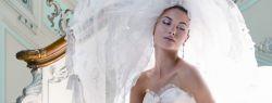 Свадебная мода: тенденции 2011 года