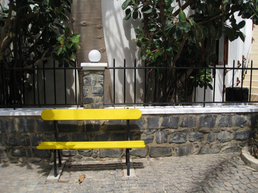 Солнечная скамейка