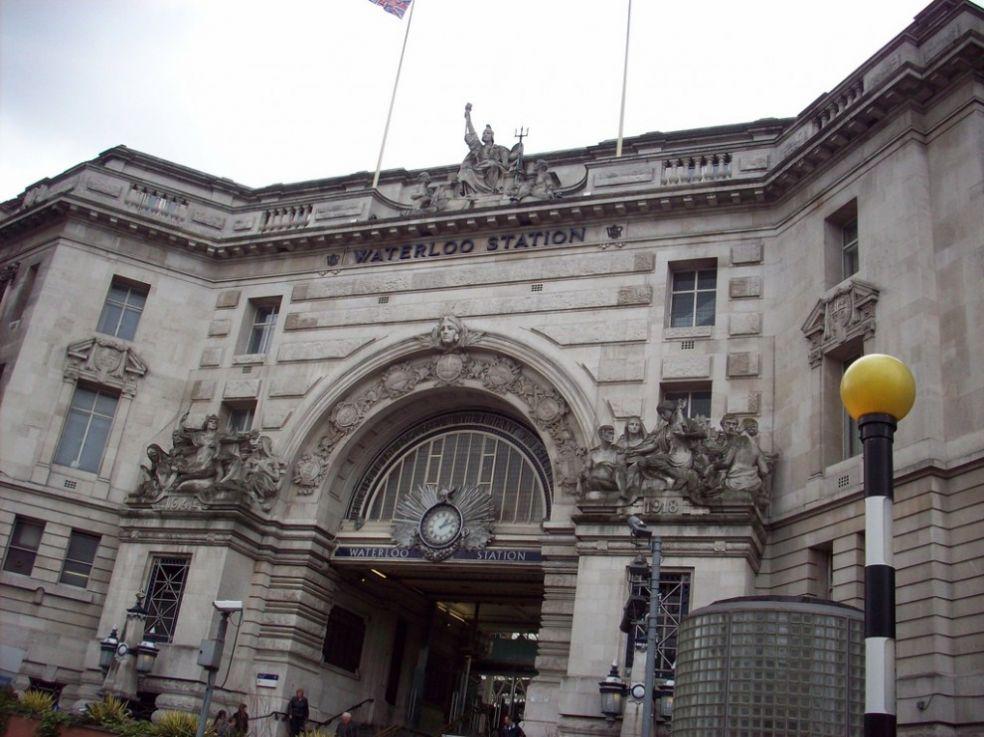 Вокзал Ватерлоо