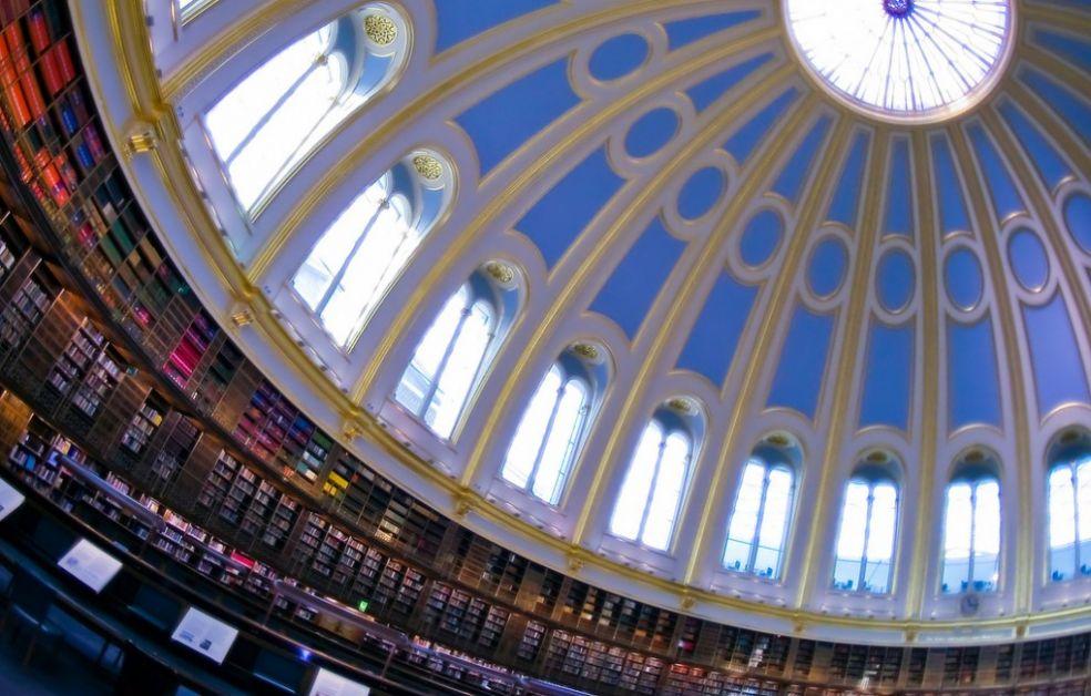 Читальный зал Британского музея