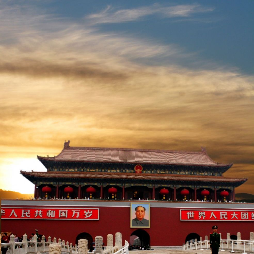 Вход в Запретный город, Пекин