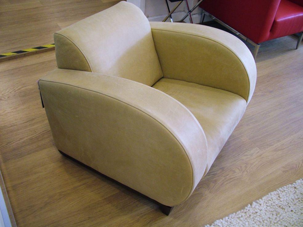 Кресло Тамега