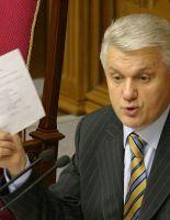 Лукашенко встретится с председателем Верховной Рады Украины Литвиным