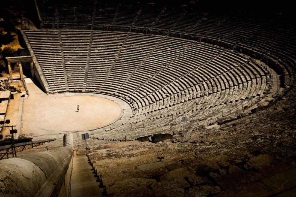 Театр в Эпидавре