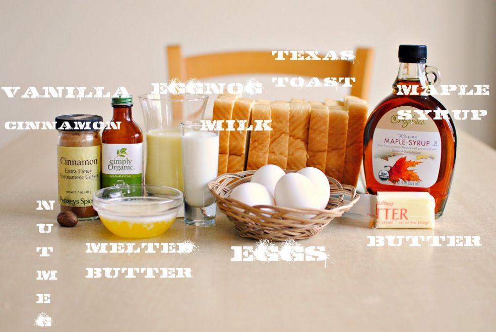 Экстракт ванили, корица, мускатный орех, растопленное масло, гоголь-моголь, молоко, яйца, тостовый хлеб, кленовый сироп, масло